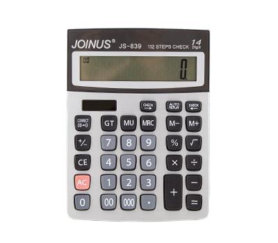 ماشین حساب مدل 839 آسانا