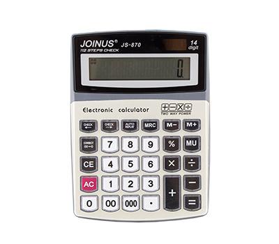 ماشین حساب مدل 870 آسانا