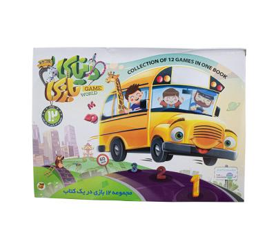 مجموعه کتاب سرگرمی دنیای بازی هدهدک