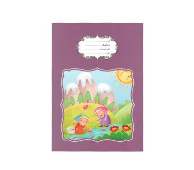 دفتر نقاشی 50برگ ته چسب جلد گلاسه طرح فانتزی هدهدک