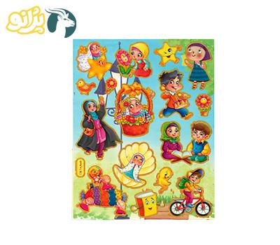 استیکر50 عددی مذهبی  ساده طرح ایرانی هدهدک